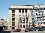 Sediul U.G.I.R. 1903, București (1933-1940)